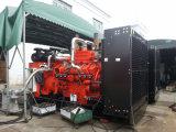 Generatore del biogas di Cummins