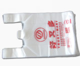 Pp.-Plastikprodukt-prüfen weiße Farbe Masterbatch Durchlauf FDA