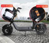 1500W 2つのセット電池が付いている電気ゴルフスクーター