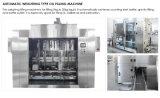 自動食用油の生産ライン