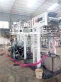 Машина пленки PVC дуя