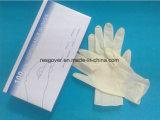 Sterilie одноразовые латексные хирургические перчатки