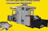 10kw Puissance totale de 2 couleurs Impression Flexo Machine faite en Chine