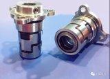 Grundfos Cr/Crn Pumpen-Dichtung, Kassetten-mechanische Dichtungs-Typ H