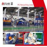 Máquina y lavadora de reciclaje plásticas inútiles