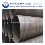 Большой диаметр труба от 219mm до 2000mm сваренная SSAW стальная спиральн в стали углерода