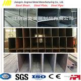 低合金の鋼鉄正方形の管の長方形の管