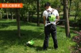 Mochila de hombro de la segadora de césped de gasolina máquina cortadora de césped de la máquina cortadora de arroz de la cosechadora