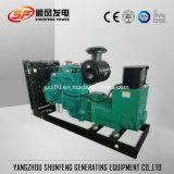 4-Stroke kleiner wassergekühlter 100kVA 80kw Cummins elektrischer Strom-Diesel-Generator