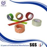 カスタムロゴは高品質の透過カートンのパッキングテープを印刷した