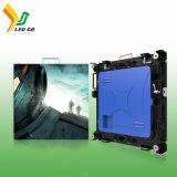 P4 실내 풀 컬러는 임대료를 위한 주조 알루미늄 내각을 정지한다