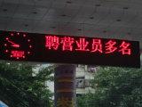 P10 singolo azzurro esterno LED che fa pubblicità alla visualizzazione del modulo dello schermo