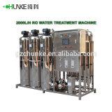 農業2000L/Hのための地下水ROシステムプラント