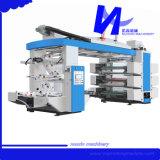 130m/Min 4カラー高速プラスチックフィルムのFlexoの印字機