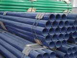 Покрытие Anti-Corrosion Expoxy лакокрасочное покрытие для стальных трубопроводов