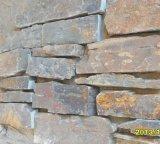 Placage en pierre desserré rouillé normal de nouveau produit (SMC-FS033)