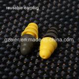 플라스틱 상자를 가진 적당한 시험 청각 보호 특별한 디자인 귀마개