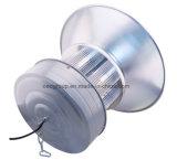 高性能保証3年のの産業300W LED高い湾ライト