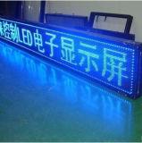 P10テキストの表示のための青いカラーLED表示モジュール
