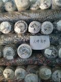 En stock Textile tissu gris