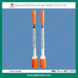처분할 수 있는 인슐린 주사통 0.3ml 0.5ml 1ml
