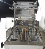 Swh-7017ウエファーまたはおよびビスケットの自動包装機械