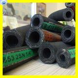Tubo di gomma del tubo di rivestimento regolare idraulico idraulico del tubo flessibile