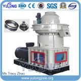 Pelota energy-saving do Husk do arroz que faz a máquina para a venda quente
