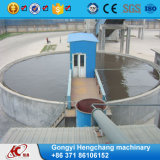 Chine Hot Sale Gold Concentrate Machine