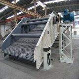 Zsm Series Écran vibratoire linéaire pour la machine à laver au charbon
