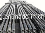 石油化学産業に使用する熱い鍛造材オイルのドリル管の会合Apiq1
