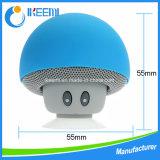 吸引のコップのきのこ様式の無線Bluetoothのスピーカー