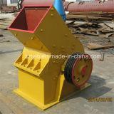 Motor diesel de la trituradora de martillo precio de la máquina Minería