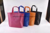 На складе дешевые красочные брелоки Non-Woven сумки