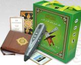 2012 Super 4 Go de M3 Saint Coran stylo de lecture