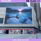 Videoanschlagtafel, die im Freienled-Bildschirm für HandelsPurpouse bekanntmacht
