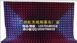 Luz LED RGB Video Cortina para DJ Disco Stage Show