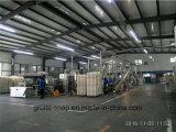 비누와 세제의 전문 제조 업체