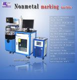 machine de marquage au laser CO2 pour la découpe de papier (HSCO2-60W)