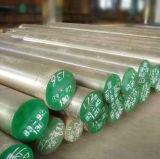 P20プラスチック型の鋼板鋼鉄
