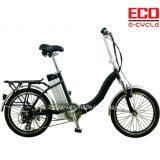 リチウム電池および折る電気自転車