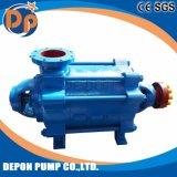Pompe centrifuge horizontale multi-étages en acier inoxydable