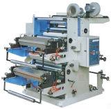 Machine d'impression offset à deux couleurs
