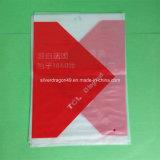 쇼핑 사용을%s 로고 인쇄된 HDPE 플라스틱 서류 봉투