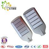 Novo 8 Anos de garantia 130lm / W 250W LED de energia solar Street, o LED de luz da lâmpada de rua, o LED de luz de estrada