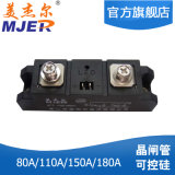 SCR 사이리스터 모듈 Mtc 110A 1600V 타입-2