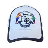 Boné de beisebol causal com o logotipo de Customed