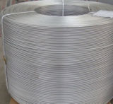 1070アルミニウムコイルの管はガスストーブのための突き出た