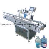 Máquina de etiquetas de papel autoadesiva automática para o frasco e o tambor do frasco