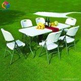 屋外のプラスチックフォールドの椅子Hly-PC43